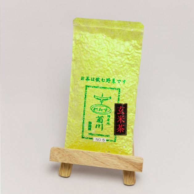 静岡茶「菊川」玄米茶 No.5 200g