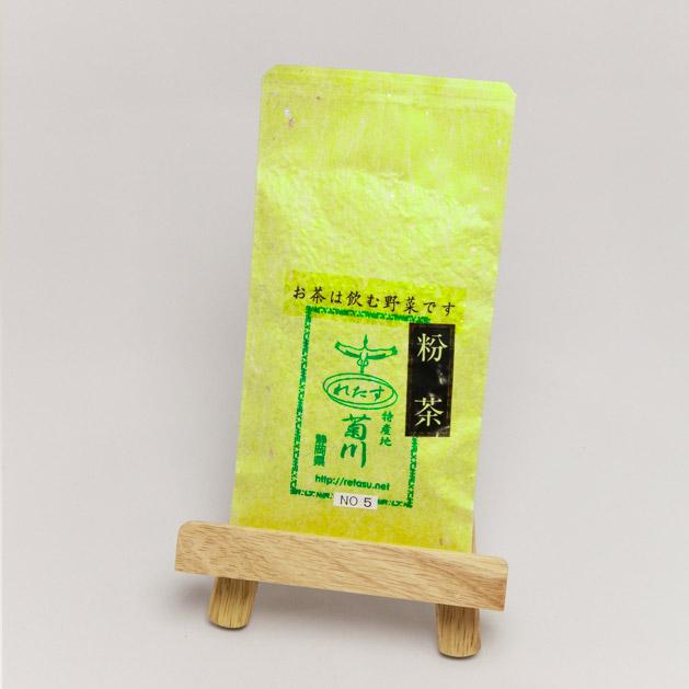 静岡茶 菊川 粉茶 No.5L