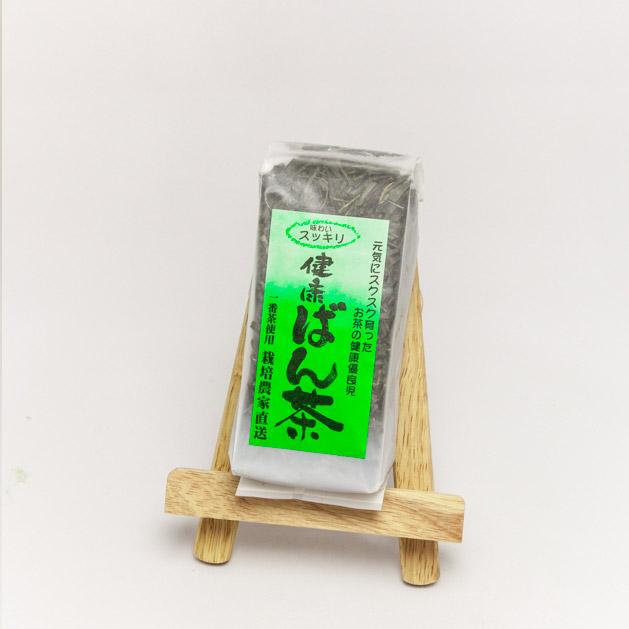 静岡茶 健康番茶