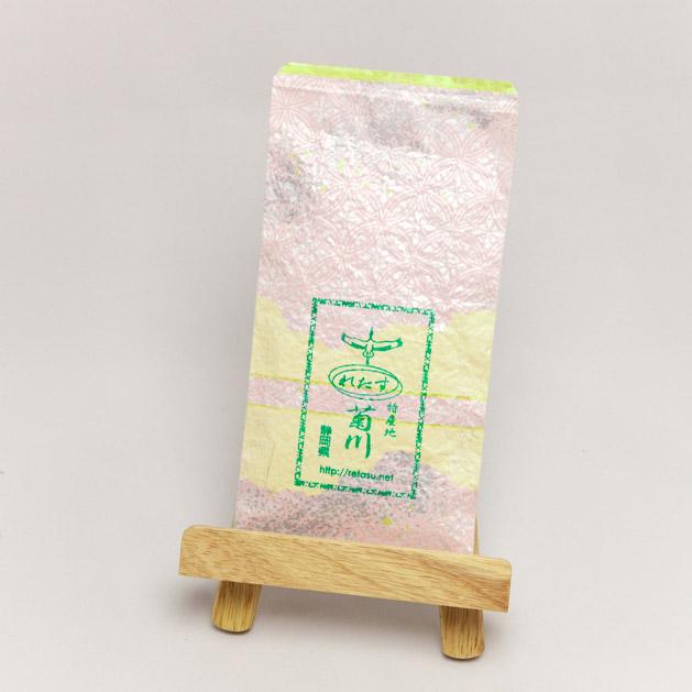 静岡茶 菊川 煎茶 No.15