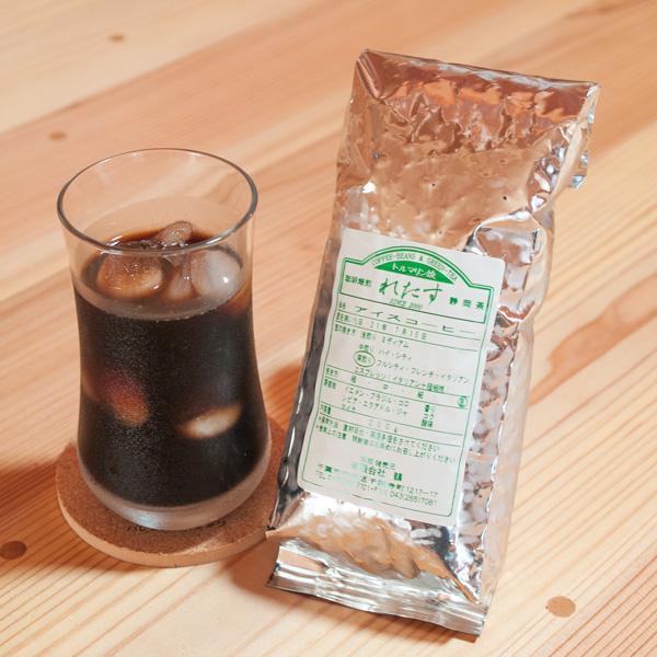 アイスコーヒー 200g焙煎粉